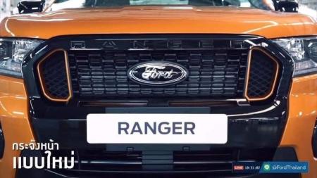 Ford Ranger Wildtrak 2.0L AT 4X4 Bi Turbo